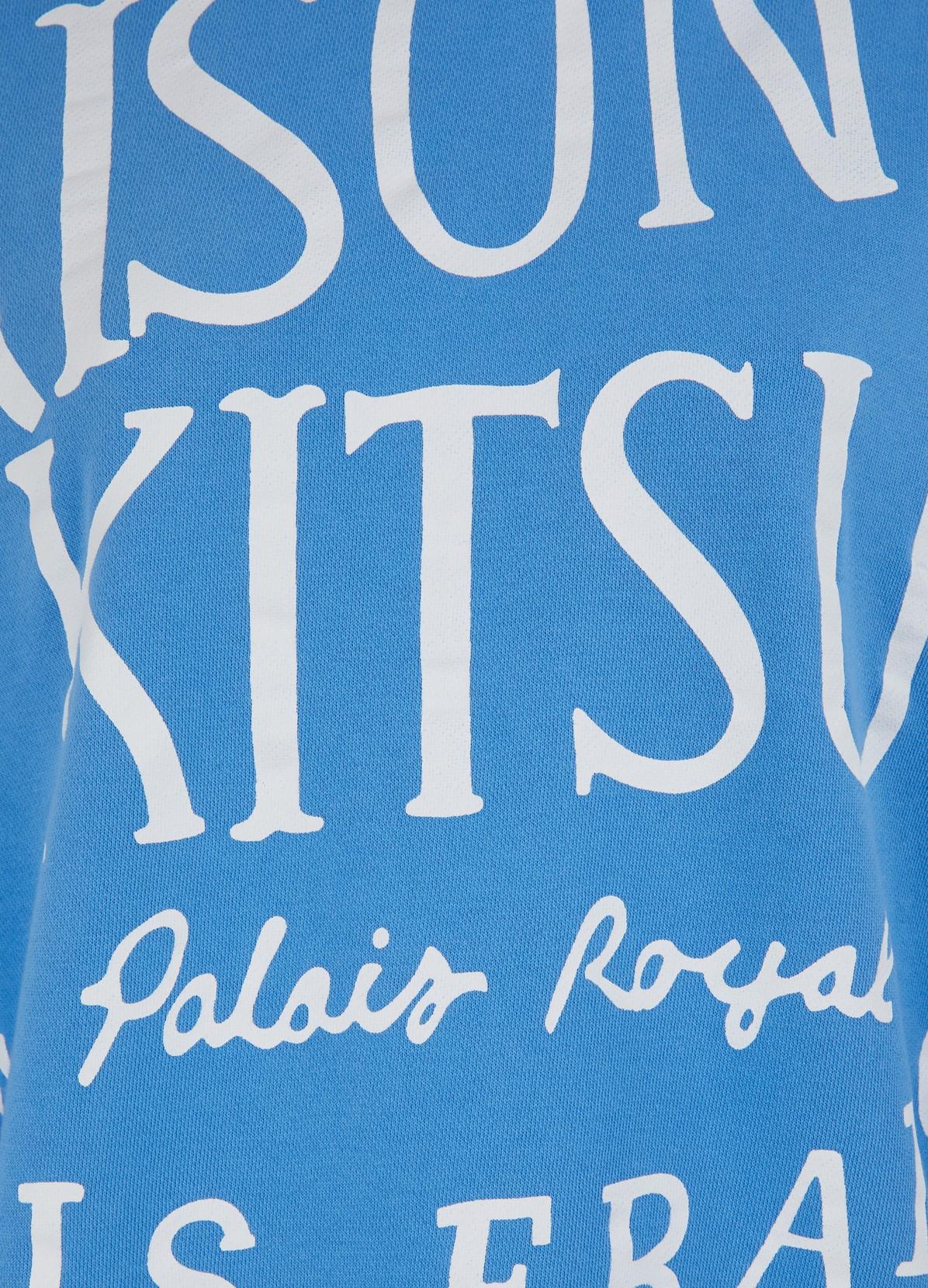 MAISON KITSUNECotton logo sweatshirt