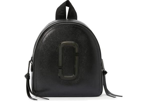 """MARC JACOBS""""Pack Shot Dtm"""" backpack"""