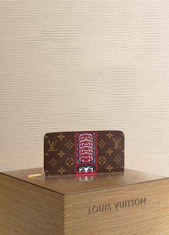Louis VuittonPortefeuille Zippy