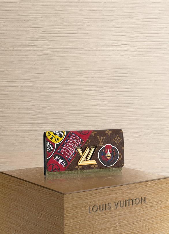 Louis VuittonPortefeuille Twist